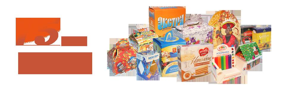 Бумажная упаковка тара Бердск - объявления с ценой